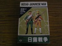 Board Game: Russo-Japanese War