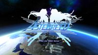 Video Game: Astebreed