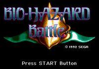 Video Game: Bio-Hazard Battle