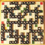 Board Game: Эрудит