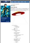 RPG Item: Space Worlds