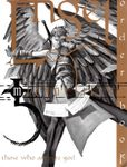 RPG Item: Order Book: Michaelites