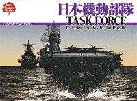 Board Game: Task Force: Carrier Battles in the Pacific