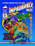 RPG Item: Improbable Tales 07: Tokyo Kaiju Chaos!