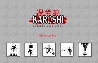 Video Game: Karoshi: Suicide Salaryman