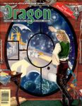 Issue: Dragon (Issue 159 - Jul 1990)
