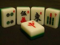 Board Game: Mahjong