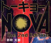 RPG: Tokyo NOVA