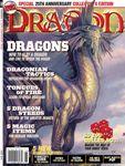 Issue: Dragon (Issue 284 - Jun 2001)