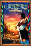 Board Game: Dominion: Cornucopia