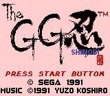 Video Game: Shinobi (Game Gear)