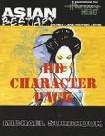 RPG Item: Asian Bestiary II (HD Character Pack)
