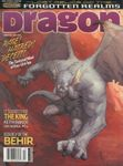 Issue: Dragon (Issue 333 - Jul 2005)