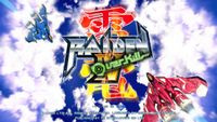 Video Game: Raiden IV