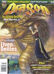 Issue: Dragon (Issue 251 - Sep 1998)