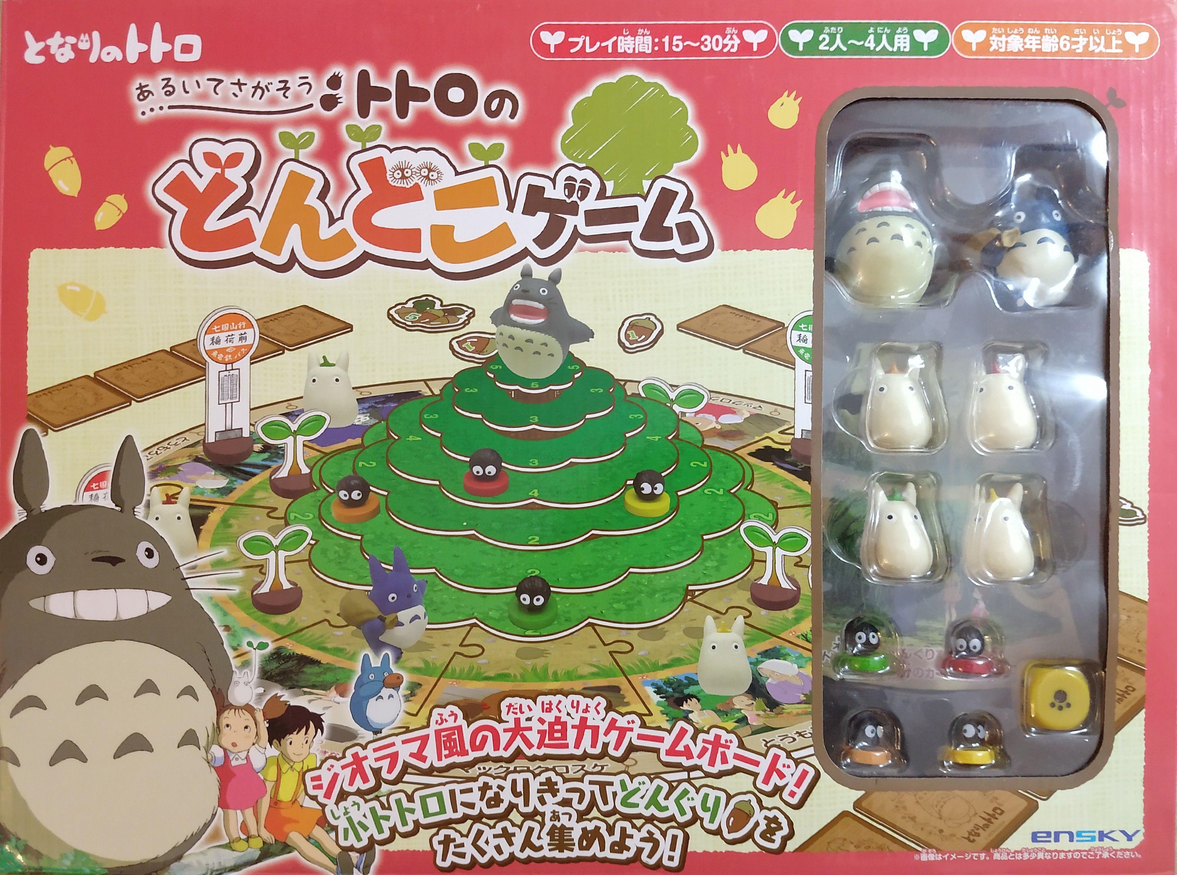 My Neighbor Totoro: Aruite Sagaso Totoro`s Dondoko Game