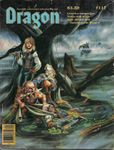 Issue: Dragon (Issue 117 - Jan 1987)