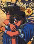 RPG Item: Fushigi Yûgi Book #2