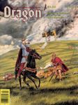Issue: Dragon (Issue 125 - Sep 1987)