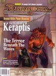 Issue: Dungeon (Issue 77 - Nov 1999)