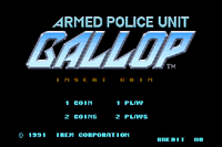 Video Game: Armed Police Unit Gallop