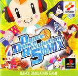 Video Game: Dance Dance Revolution 5th MIX