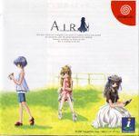 Video Game: Air