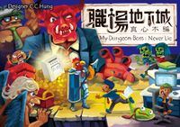 Board Game: My Dungeon Boss: Never Lie