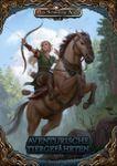 RPG Item: Aventurische Tiergefährten