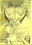 Issue: Dagon (Issue 3 - Aug 1984)