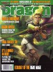 Issue: Dragon (Issue 349 - Nov 2006)