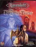 RPG Item: The Forgotten Terror