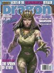 Issue: Dragon (Issue 336 - Oct 2005)