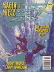 Issue: Magia i Miecz (Issue 39 - Mar 1997)