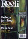 Issue: Roolipelaaja (Issue 8 - 2007)