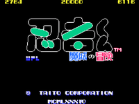Video Game: Ninja-Kid