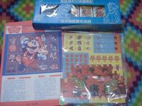 Board Game: Super Mario Brothers Adventure DX