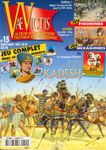 Board Game: Champs de Bataille II: La bataille de Kadesh