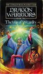 RPG Item: The Way of Wizardry