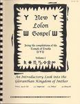 Issue: New Lolon Gospel (Issue 1 - 1995)