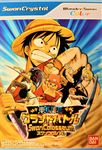 Video Game: One Piece Grand Battle: Swan Colosseum