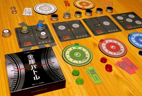 Board Game: 金庫バトル (Safe Battle)