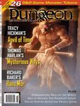 Issue: Dungeon (Issue 86 - May 2001)