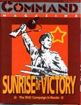 Board Game: Sunrise of Victory: The 1942 Campaign in Russia