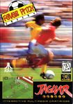 Video Game: Head-On Soccer