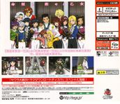 Video Game: Sakura Wars 4: Fall in Love, Maidens