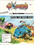 Issue: The VIP of Gaming (Issue 2 - Feb 1986)