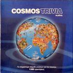 Board Game: Cosmos Trivia