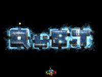 Video Game: QuBIT