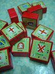 English Army tiles
